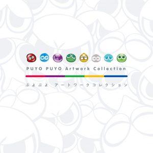 PUYO PUYO Artwork Collection