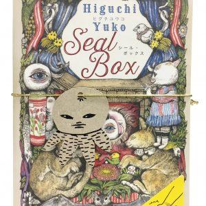 Yuko Higuchi Seal Box - Die-cut seal 350 pieces or more