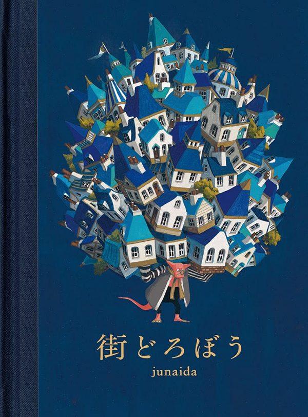 junaida Art book - MACHIDOROBO(City thief)