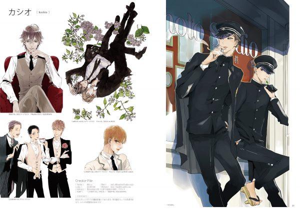 Boys Art Illustrator file