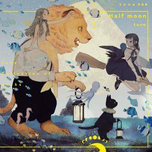 Half moon - tono Art Works Book