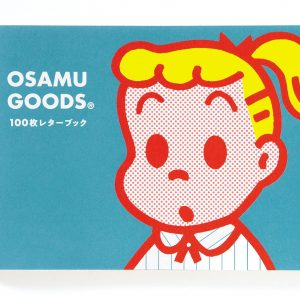 OSAMU GOODS - 100 Writing & Crafting Papers