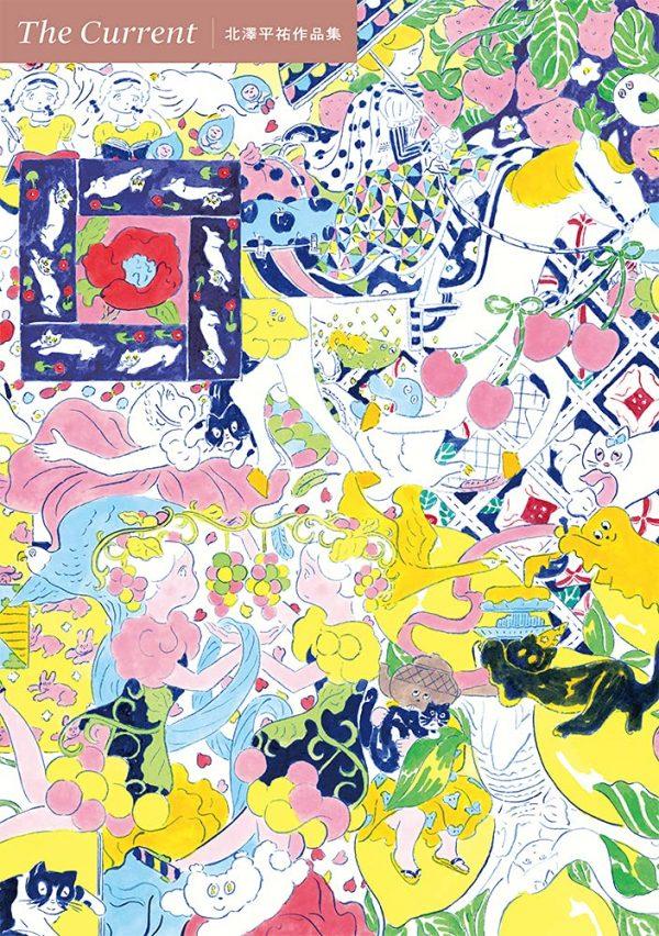 The Current - Heisuke Kitazawa Works
