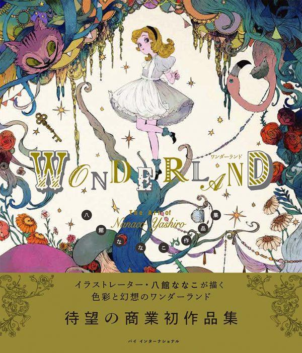Wonderland - Nanaco Yashiro Art Works Book