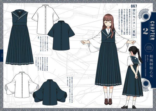 Contemporary creative kimono - HANATSUKI ART WORKS