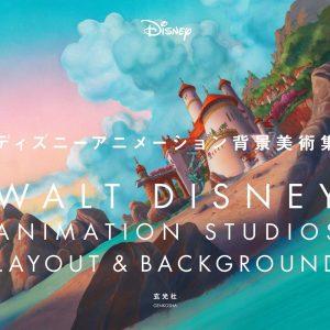 Walt Disney Animation Studios Layout & Background Book