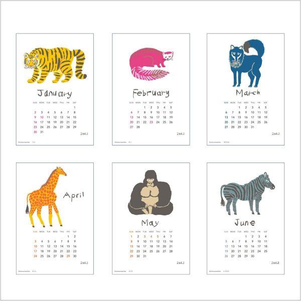 Miroco Machiko - 2022 desk calendar with wooden stand