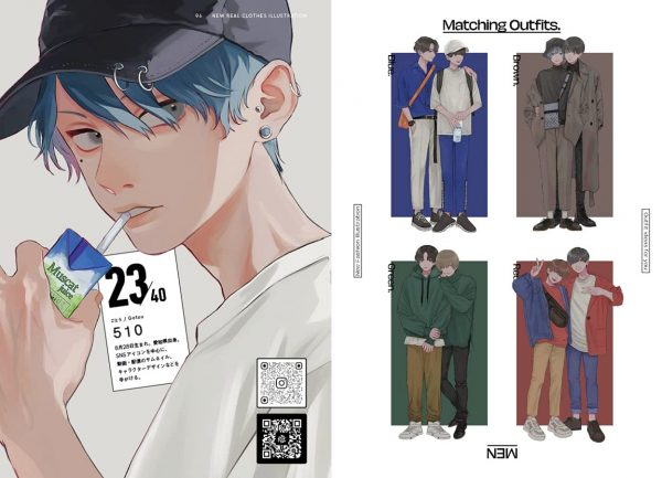 New real clothes illustration