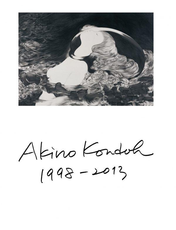 Akino Kondoh 1998-2013 - Japanese artbook