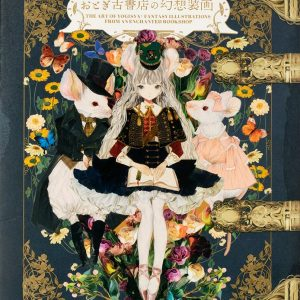 The Art of Yogisya - Fantasy Illustrations from an Enchanted Bookshop - Japanese illustration book